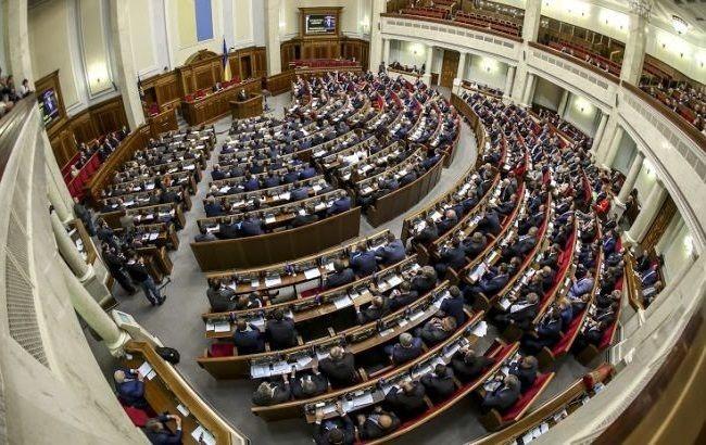 31 серпня у Верховній Раді України відбулося чергове історичне голосування: народні депутати підтримали в першому читанні президентський законопроект про зміни до Конституції в частині децентралізації.