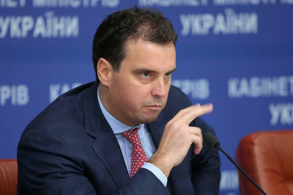 Міністр економічного розвитку і торгівлі Айварас Абромавичус запропонував генеральному директору Об'єднаної гірничо-хімічної компанії (ОГХК) подати у відставку.