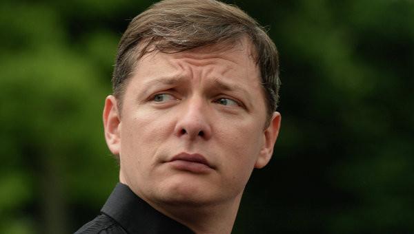 Лідер «Радикальної партії» Олег Ляшко запропонував винести питання про особливий статус Донбасу на всеукраїнський референдум.
