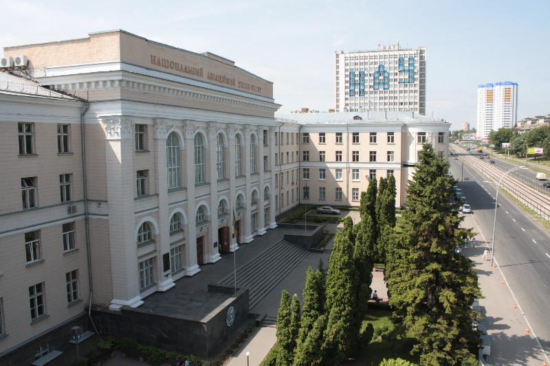 Ініційований Міністерством освіти України аудит Національного авіаційного університету виявив у роботі ВНЗ зловживання на суму в 298 млн грн.