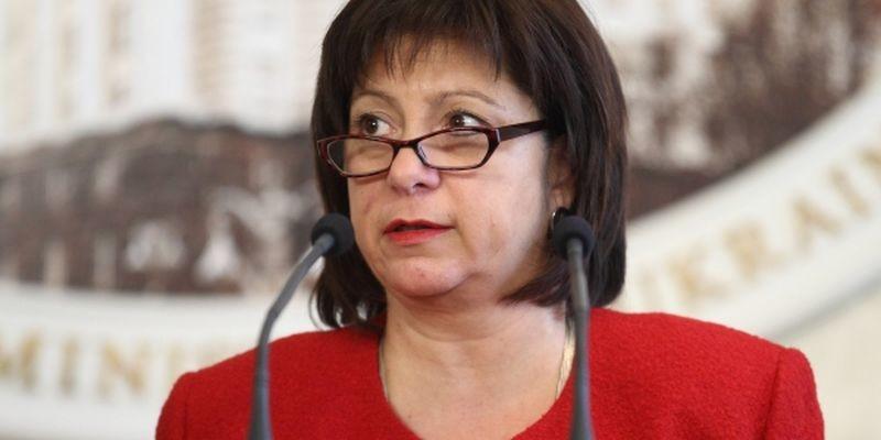 Міністр фінансів України Наталія Яресько повідомила, що курс долара в Бюджеті на 2016 рік закладено на рівні 22,4 гривні за один долар.