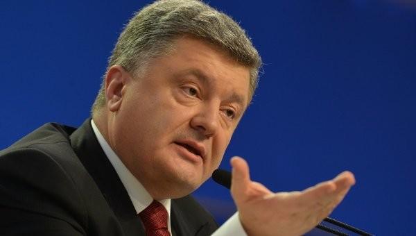 Президент України Петро Порошенко заявив, что влада робить перші кроки до підвищення соціальних стандартів – на три місяці раніше, ніж планувалося.