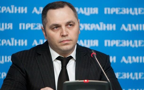 Влада Норвегії виключила екс-заступника глави Адміністрації Президента часів Віктора Януковича Андрія Портнова із санкційного списку.