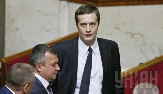 Група нардепів України від фракції «БПП» пропонує Верховній Раді розглянути законопроект про оподаткування операцій з електронними грошима.