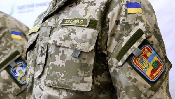Один мільярд гривень витратить Міністерство оборони України на закупку речового забезпечення для військовослужбовців у 2016 році, а саме – на літню польову форму і берці.