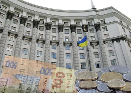 Найближчим часом український Мінфін презентує свій проект Державного бюджету на 2016 рік. «Слово і Діло» зібрало дані про те, чого варто очікувати українцям у наступному році.