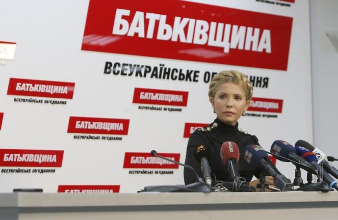 Лідер «Батьківщини» Юлія Тимошенко на з'їзді своєї партії заявила, що її фракція залишається в коаліції.