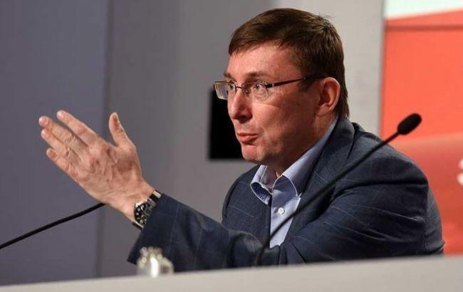 Луценко заявив, що Росія має вивести свої війська з території Луганської та Донецької областей негайно, інакше ніяких змін на Донбасі не буде.