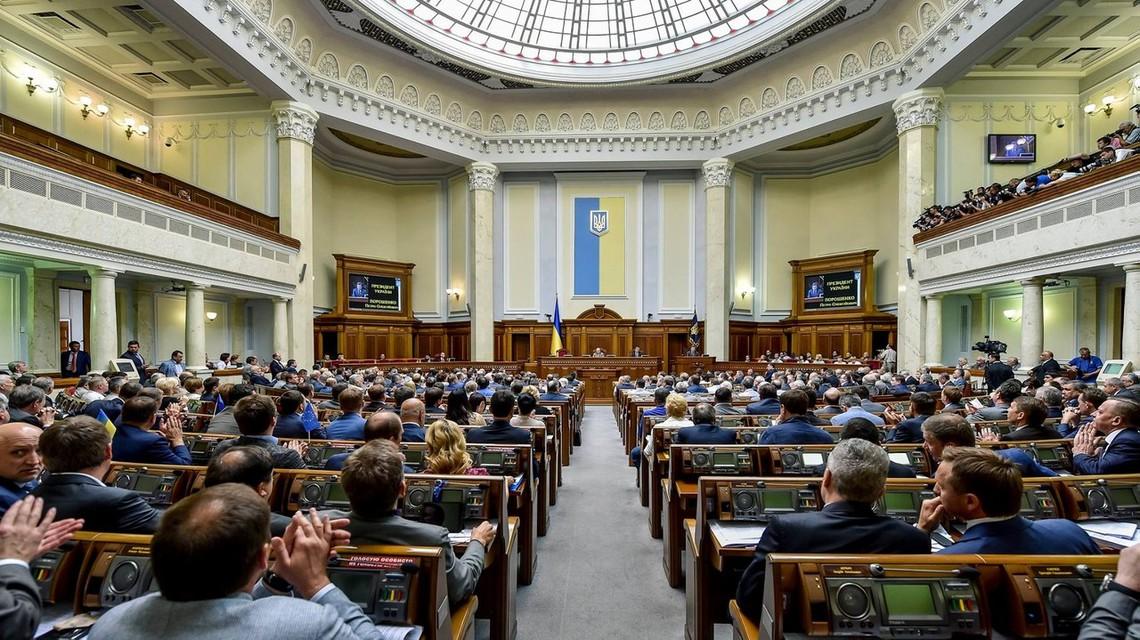 Верховна Рада України зробила ще один крок по боротьбі з корупцією і пухвалила законопроект №2087а «Про внесення змін до деяких законодавчих актів про державні закупівлі».