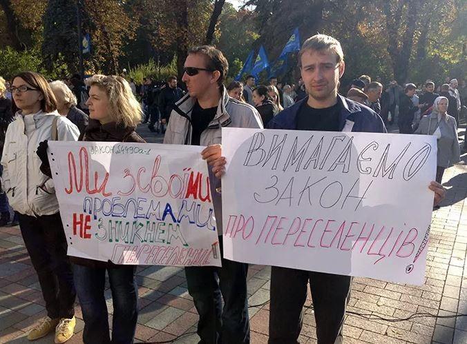 Забезпечення права голосування для переселенців – проблема вкрай неоднозначна, оскільки статус внутрішньо переміщених осіб отримали не тільки ті громадяни, які перебувають на підконтрольній Україні частині Донбасу, але й ті, які знаходяться на окупованих територіях.