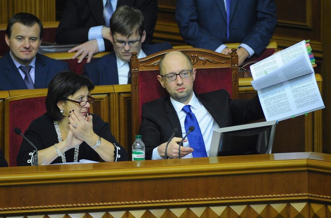 Верховна Рада підтримала пакет законопроектів щодо реструктуризації зовнішнього державного боргу України.