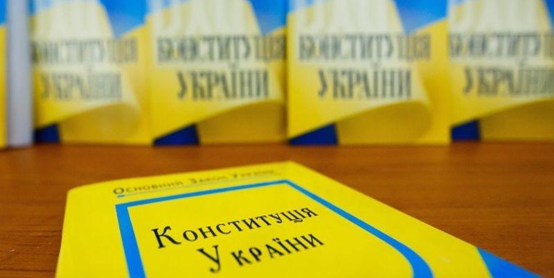 Закон про створення Національного агентства з питань виявлення, розшуку та управління активами, одержаними злочинним шляхом, не відповідає вимогам Конституції України.