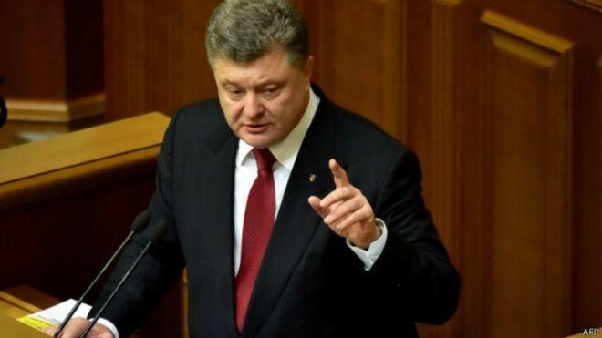 Президент України пропонує внести зміни до регламенту Верховної Ради з метою усунення норми про погодження притягнення до кримінальної відповідальності депутатів у регламентному комітеті.