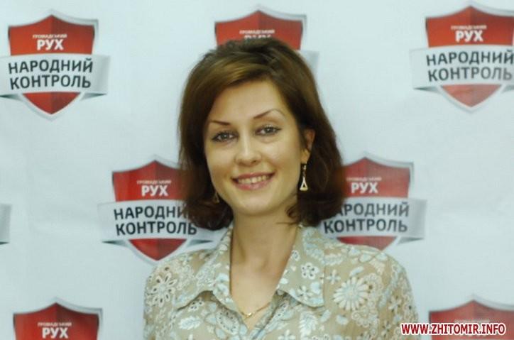 Партія «Народний контроль» на своєму з'їзді висунула кандидатом у мери Житомира очільника місцевої обласної організації Світлану Пахольчук.