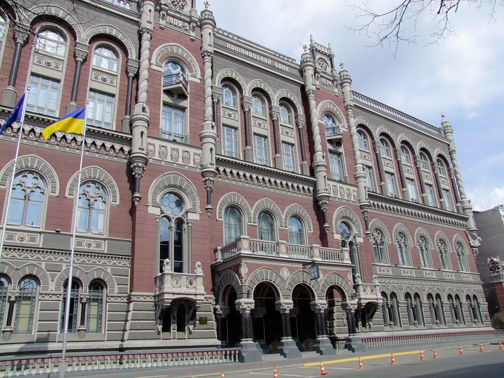 Голова Національного банку України Валерія Гонтарева заявила, що НБУ закінчив реформування. «Слово і Діло» вирішило розібратися, що саме було зроблено в Нацбанку.