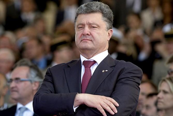 Президент України Петро Порошенко відповів на петицію щодо вiдмiни грошової застави для коррупціонерів.