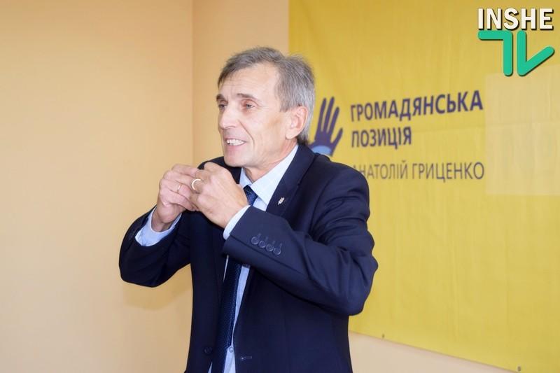 Миколаївська організація партії «Громадянська позиція» висунула кандидатом у мери міста Олега Найду.