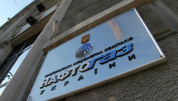 Європейський банк розвитку та реконструкції схвалив виділення Україні 300 млн доларів для проходження опалювального сезону.