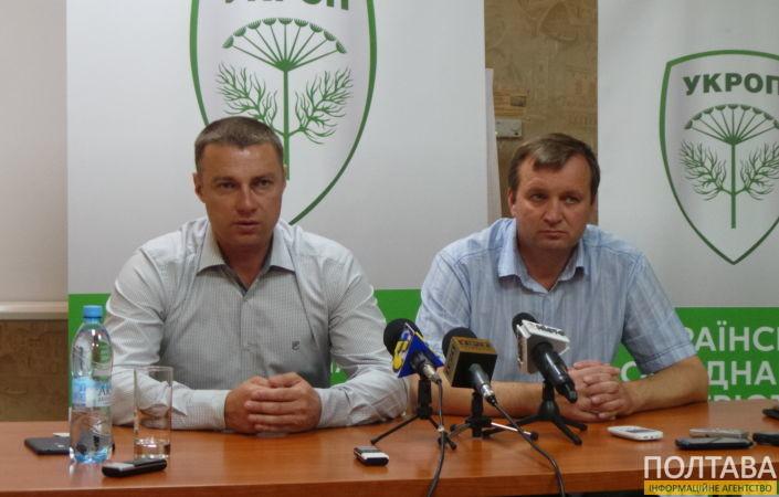 Очільник полтавського обласного осередку партії «УКРОП» Сергій Соловей заявив, що їх партії не буде висувати кандидата на посаду міського голови Полтави.