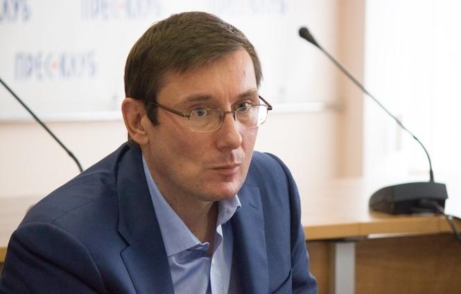 Мін'юст припустив, що зникнення інформації про корупційні правопорушення нардепа Юрія Луценка може бути пов'язане з його амністією.