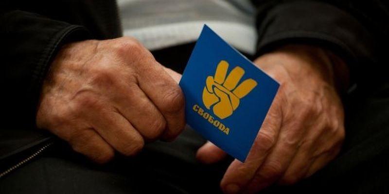 Під час учорашнього голосування за законопроект про зниження ціни на газ для населення половина депутатів-представників всеукраїнського об'єднання «Свобода» не прийшли на засідання парламенту.