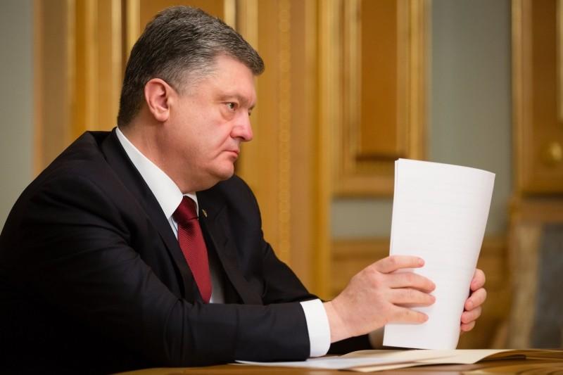 Президент України Петро Порошенко підписав закон, який визначає 20 лютого 2014 року датою початку тимчасової окупації території України.