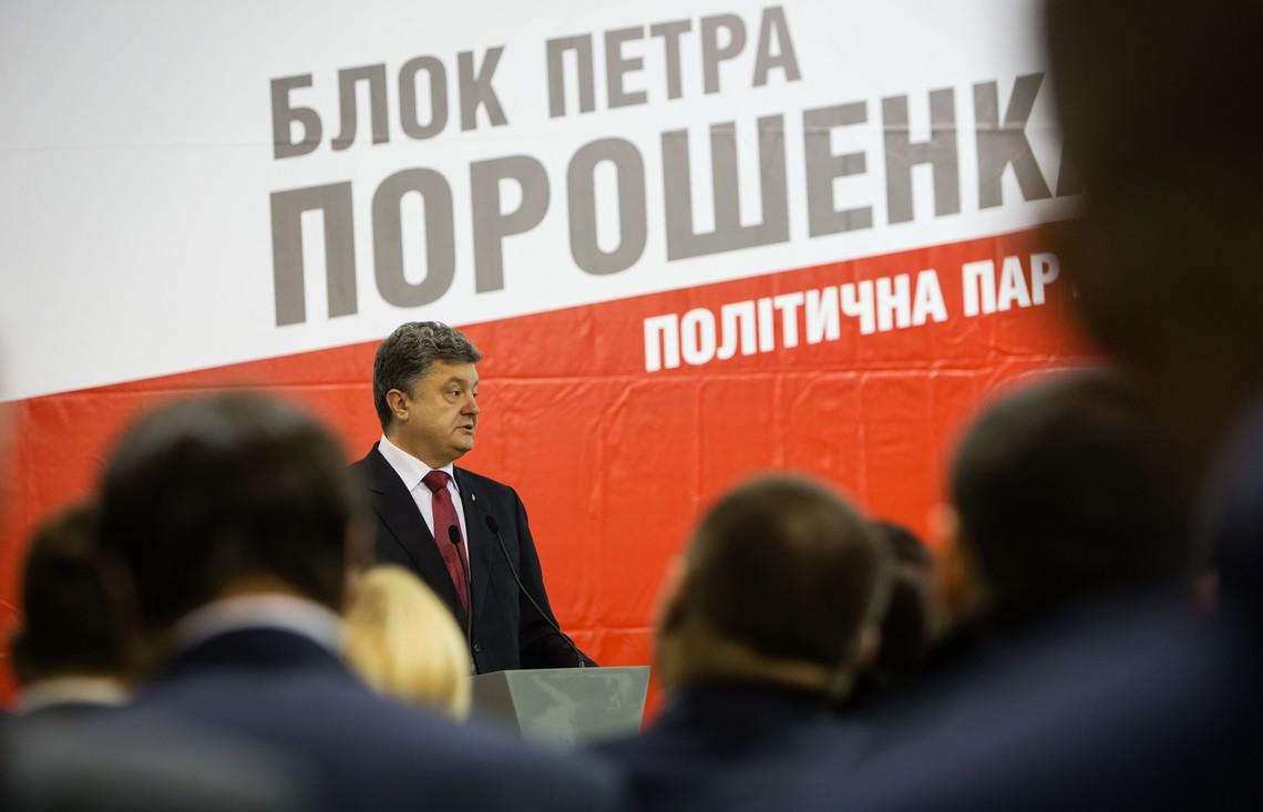 У Мелітополі, що в Запорізькій області, міська виборча комісія відмовилася реєструвати кілька політичних партій, серед яких «Блок Петра Порошенка-Солідарність», а також «Сильна Україна».