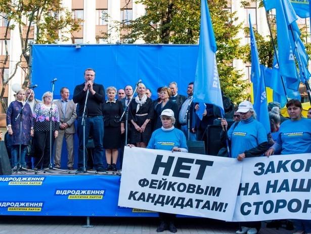 Представник партії «Відродження» повідомив, що суд постановив зареєструвати партію екс-«регіоналів» у Дніпропетровську.