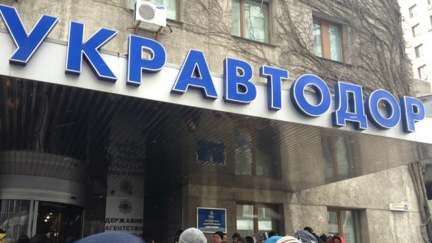 Уряд призначив головою Державного агентства автомобільних доріг («Укравтодор») Андрія Батищева.