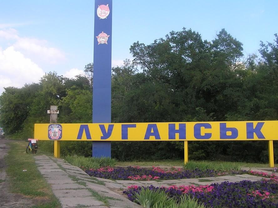 На тимчасово окупованій території Луганської області зростає невдоволення людей через проблеми з централізованим забезпеченням населення водою.