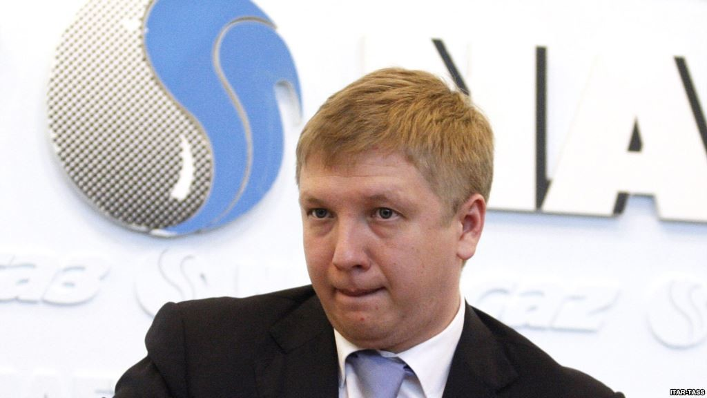 НАК «Нафтогаз України» отримає від Всесвітнього банку та Європейського банку реконструкції та розвитку кредит у розмірі 800 млн дол. США.