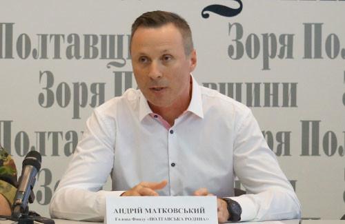 Кандидат у мери Полтави Андрій Матковський звинуватив чинного міського голову Олександра Мамая в розповсюдженні фальшивих запрошень від партії «БПП».