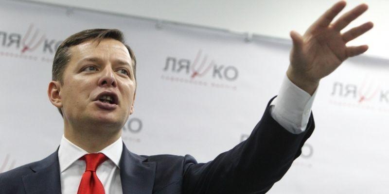 Олег Ляшко 24 вересня 2015 року пообіцяв вигнати з «Радикальної партії» керівників обласних партоорганізацій, які включать до списків колишніх членів «Партії регіонів».