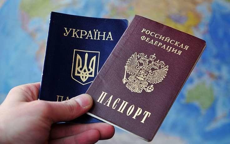 З 1 по 30 листопада громадянам України, які перебувають на території Російської Федерації, необхідно в обов'язковому порядку звернутися до підрозділів Федеральної міграційної служби для визначення свого правового статусу.