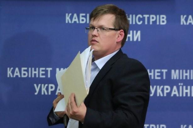 Міністр соціальної політики України Павло Розенко так і не подав до парламенту законопроект щодо ліквідації системи трипартизму в управлінні фондами соціального страхування.