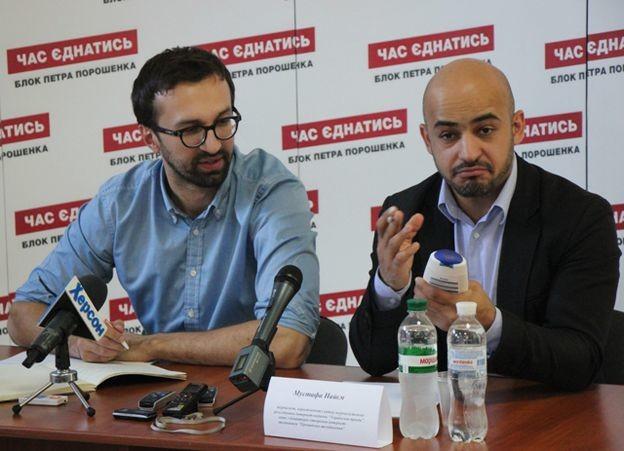 Сергій Лещенко і Мустафа Найєм підписалися під проектом постанови Верховної Ради про відставку Віктора Шокіна з посади генпрокурора України.