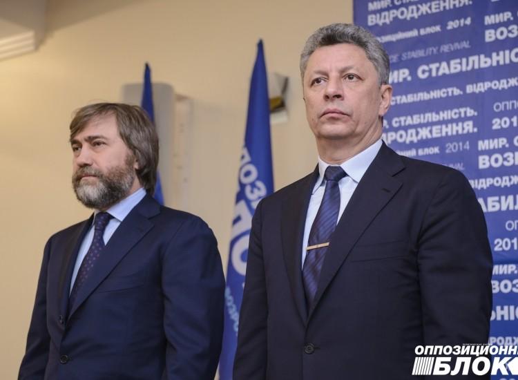 Глава фракції «Опозиційного блоку», народний депутат Юрій Бойко заявив, що його колега Вадим Новинський перебуває в Україні.