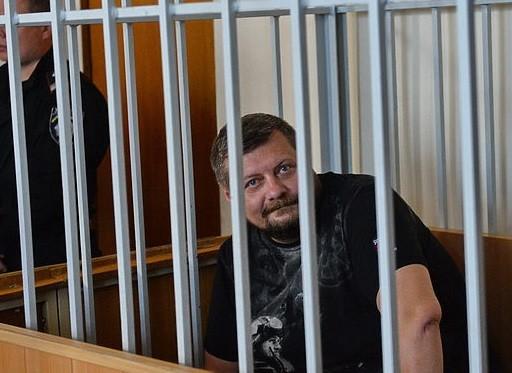 Народний депутат від «Радикальної партії» Ігор Мосійчук стверджує, що слідчі Генеральної прокуратури змусили його визнати факт хабарництва шляхом тортур.
