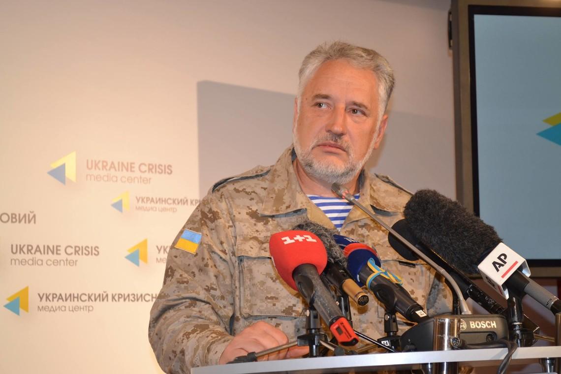 Жебривский: Донбасс – это выдумки «совка» и его не существует
