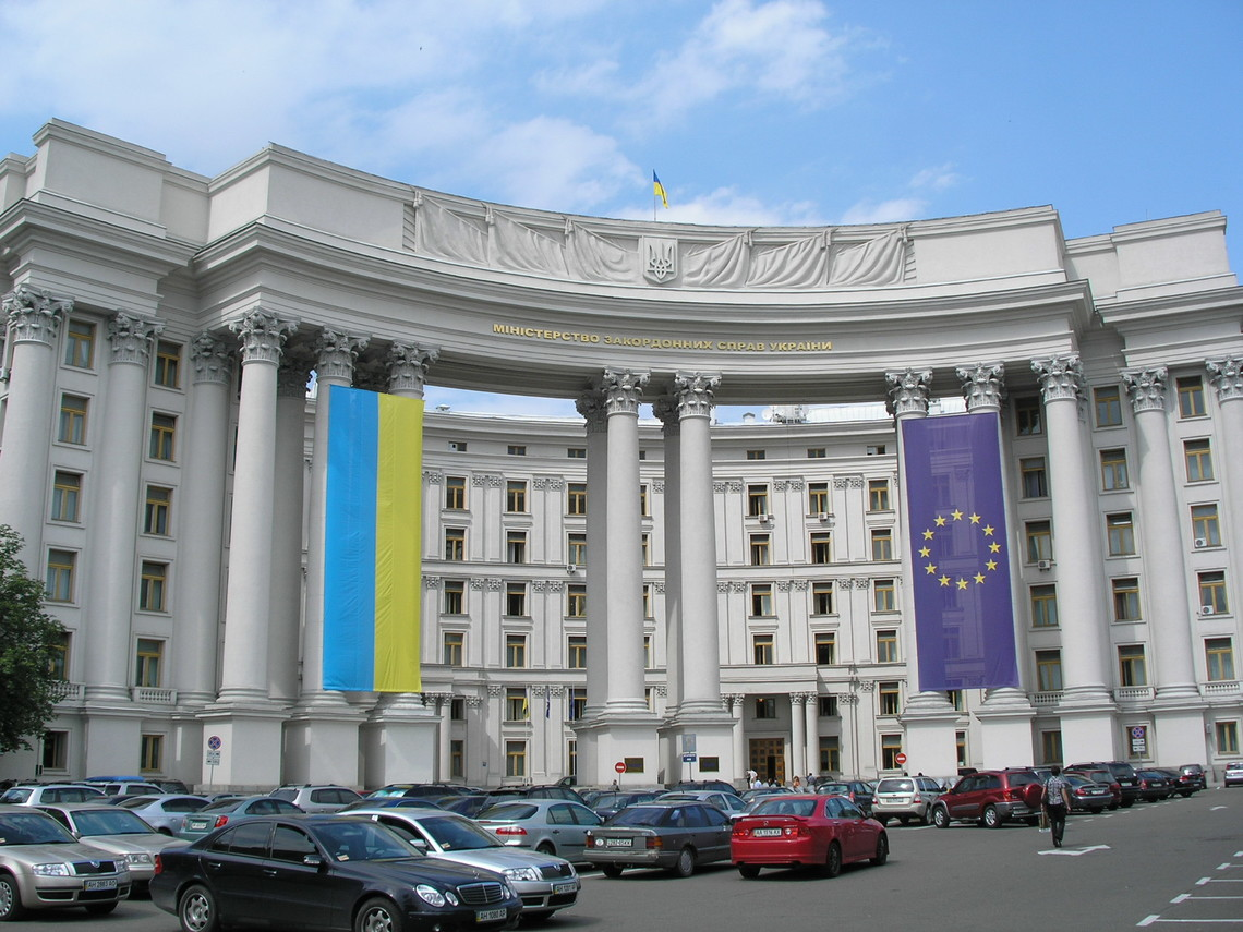 Міністерство закордонних справ України обурене політикою російської влади, що спрямована на утискання прав українців та кримських татар.
