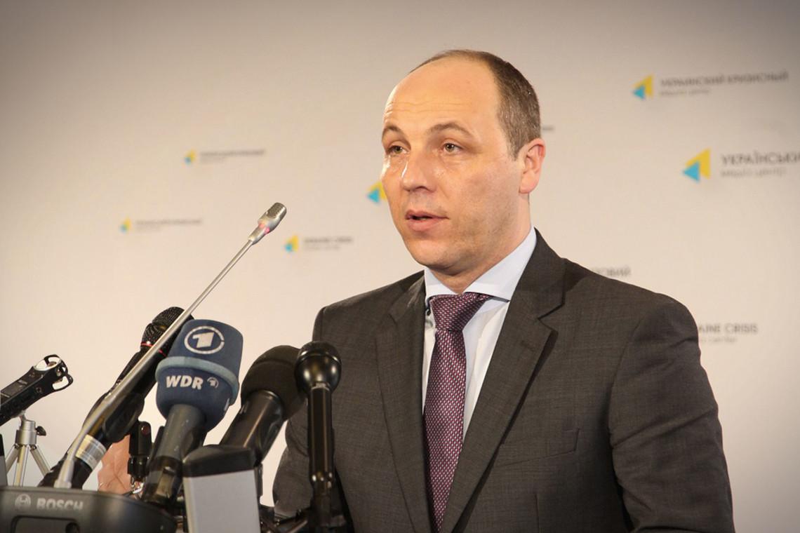Найбільше дискусій у лавах Верховної Ради України відбувається навколо створення агенції з управління конфіскованими активами.