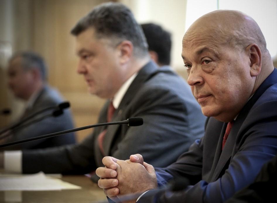 Керівник Закарпатської обласної державної адміністрації Геннадій Москаль звернувся до Адміністрації Президента із заявою про відставку з посади.