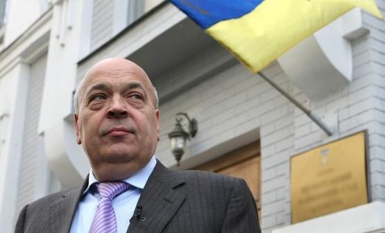 Голова Закарпатської обласної державної адміністрації Геннадій Москаль у понеділок, 9 листопада, повернеться на роботу після відпустки.