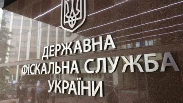 Кабінет міністрів України постановив приєднати деякі територіальні органи Державної фіскальної служби до відповідних територіальних органів ДФС.
