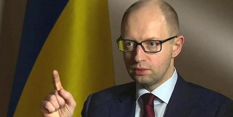 Прем'єр-міністр України Арсеній Яценюк обговорив з Верховним представником ЄС із закордонних справ Федерікою Могеріні можливість створення фонду для підвищення зарплат.