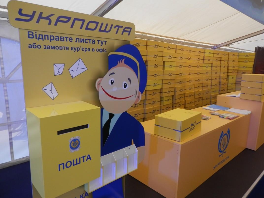 Окружний адміністративний суд міста Києва заблокував проведення конкурсу на очільника «Укрпошти».