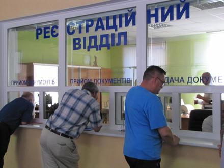 Упростит ли ликвидация МРЭО покупку и продажу авто для украинцев?