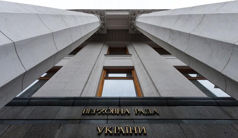 Верховна Рада має намір витратити 90 мільйонів гривень на свою технічну модернізацію та облаштування адміністративних будівель.