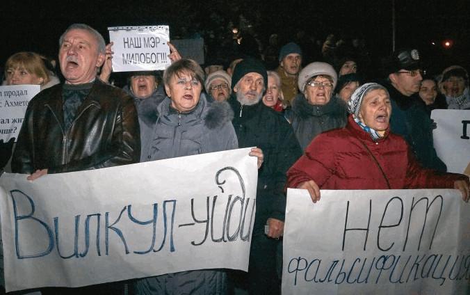 Дніпропетровський апеляційний адміністративний суд задовольнив апеляцію «Самопомочі» та зобов'язав переглянути результати виборів на спецкомісіях шести районів Кривого Рогу.