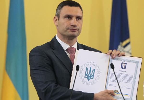 Віталій Кличко прийняв присягу мера Києва на засіданні першої сесії Київської міської ради восьмого скликання.